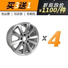【四只套装】丰途/HG0443 18寸 宝马5系原厂款轮毂 孔距5X120 ET30银色涂装