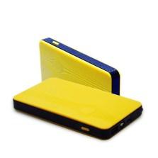 永泰和 汽车应急启动电源5400毫安 备用电源多功能充电宝打火器 RQ-1206G