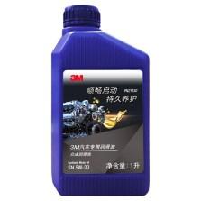 【品牌直供】3M 合成机油 5W-30 SN级 1L PN21530