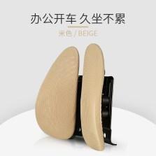 旷虎透气人体工程学护腰弹簧靠垫腰靠(淡雅米)