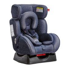 好孩子/Goodbaby CS529/CS719 儿童安全座椅 双向安装坐躺调节 0-7周岁(满天星)