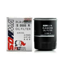 索菲玛/SOFIMA 机油滤清器 S0505R
