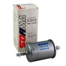 索菲玛/SOFIMA 燃油滤清器 S1874B