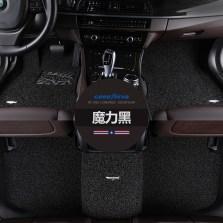 固特异 专车专用五座丝圈脚垫 【飞艇系列 魔力黑】