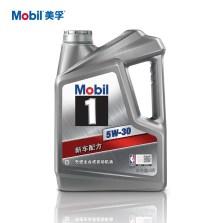 【正品行货】美孚/Mobil 美孚1号全合成机油 5W-30 SN级(4L装)