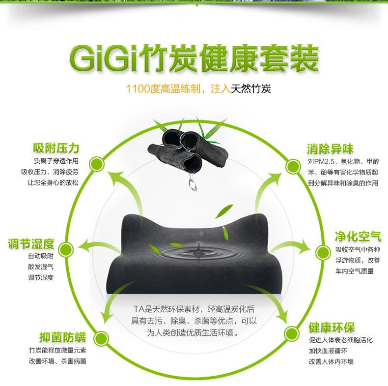 GIGI-1335-1336-3.jpg