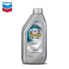 【品牌直供】雪佛龙/CHEVRON 金富力 SN 5W-40 合成型机油 1L