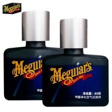 美光/Meguiars 美国原装进口 甲醛去除剂 G2380【2瓶装】