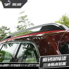 【免费包安装】锐搏 运动款行李架适配15-18款丰田汉兰达(免打孔升级版)PW02110901