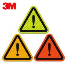 3M钻石级卡通反光贴-三角警示贴【荧光绿色】