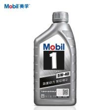 【正品行货】美孚/Mobil 美孚1号全合成机油 5W-40 SN级(1L装)