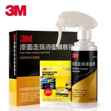 3M  PN 39020漆面走珠液面膜套装 汽车蜡养护蜡去污上光蜡漆面装镀膜蜡液体蜡198g(含3M超细纤维毛巾)