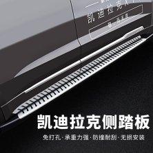 凯迪拉克 SRX新款侧踏板 SUV原装踏板 原厂款(一对)