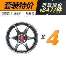 【四只套装】丰途/FR652 15寸 旋压轮毂 孔距4X100 ET35亮铁灰+铣肋+车边