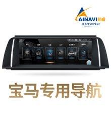 航睿 八核4G版2+32G 宝马专用导航+免费安装