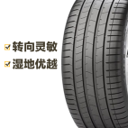 倍耐力轮胎 Pzero PZ4 245/35ZR19 93Y XL AO 奥迪原厂认证 Pirelli