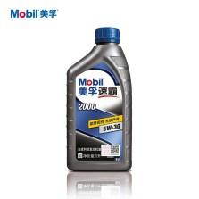 【正品行货】美孚/Mobil 速霸2000半合成机油 5W-30 SN级(1L装)