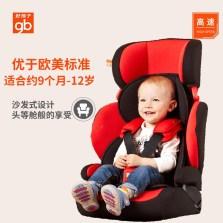 好孩子/Goodbaby CS619 儿童安全座椅 9月-12岁 GBES吸能 蜂窝铝吸能(经典红黑)