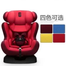 感恩卡玛特X30儿童安全座椅0-12岁 ISOFIX接口 (经典红)
