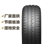 锦湖轮胎 ES01 185/65R15 88T Kumho
