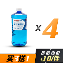 【四件套装】途虎定制 全效玻璃水 0℃环境 4瓶【4瓶*2L】TH-1608