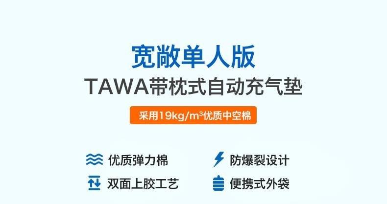 TAWA1.jpg