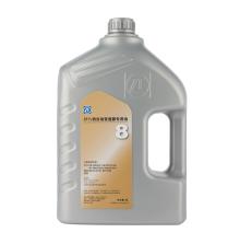 采埃孚/ZF 8HP 全合成自动变速箱油 八档自动变速器专用油 4L S671090314