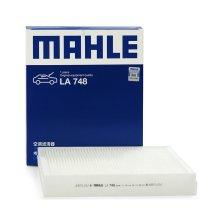 【有效净化PM2.5,阻拦飞沫护健康】马勒/MAHLE 空调滤清器 LA748
