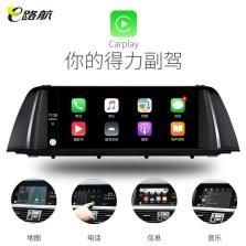 e路航 宝马NBT苹果carplay智能车机语音3系5系x1x5高德导航智驾系统+升级大屏
