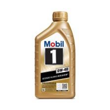 美孚/Mobil 美孚1号全合成机油 0W-40 SN A3/B4 1L 1L
