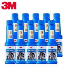 3M 燃油宝/燃油添加剂 PN20019【全新升级第七代】100ml【10瓶装】