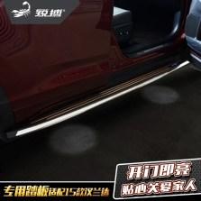 限时包安装|锐搏 旗舰款带灯踏板 适配15-18款丰田汉兰达-金色 PW01505001