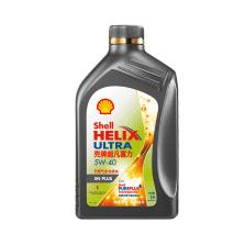 【正品授权】壳牌/Shell 超凡喜力 天然气全合成机油 高效动力版 ULTRA 5W-40 SN PLUS 灰壳 1L
