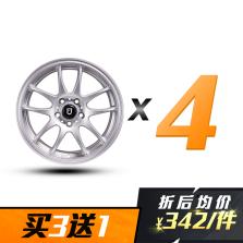 【四只套装】丰途/FT504 15寸 低压铸造 孔距5X100 ET38银色涂装
