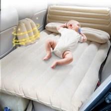 沿途 车载充气床后排旅行床车内后座气垫床 分体有档 护头档 N25 米色