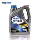 【正品授权】美孚/Mobil 速霸2000半合成机油 5W-30 SN级(4L装)