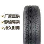 邓禄普轮胎 LM703 205/65R15 94H Dunlop