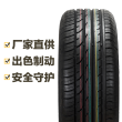 德国马牌轮胎 ContiPremiumContact2 CPC2 205/60R16 96V Continental