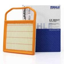 马勒/MAHLE 空气滤清器 LX2841/7