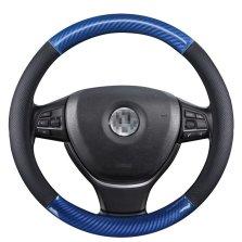 依禄顺 汽车通用 真皮碳纤维纹方向盘套【黑蓝】