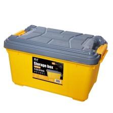 悦卡 汽车储物箱 车用收纳箱 车载后备箱整理箱置物盒 金刚系列大号冲锋黄55L YC-1122