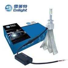 雪莱特 L1 汽车LED大灯 改装替换 H1 6000K 一对装 白光【下单请备注车型】