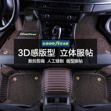 【固特异】双层全包围专车专用定制3D大包围脚垫【横条纹-咖色】