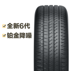 德国马牌轮胎 TechContact TC6 215/65R16 98H FR Continental