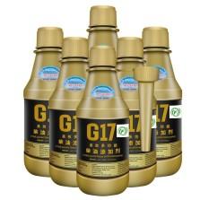 益跑/G17 柴油添加剂/燃油宝 【200ml*6瓶】