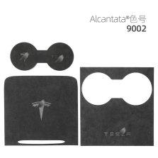 梵汐 意大利原装进口alcantara 专用于特斯拉中央通道贴片【碳黑】