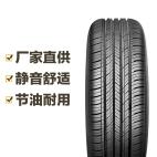 飞跃轮胎 龙腾 Supremacy 215/55R17 98V XL Feiyue