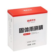 途虎/Tuhu 玻璃水超浓缩泡腾片1盒装【5片/盒】