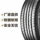 飞跃轮胎 赤兔 Permanacy 185/60R14 82H Feiyue