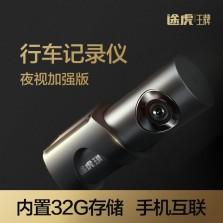 途虎王牌DT7盯盯拍行车记录仪高清夜视加强隐藏式记录仪  索尼IMX307图像传感器 32G内置存储 WiFi互联 语音交互